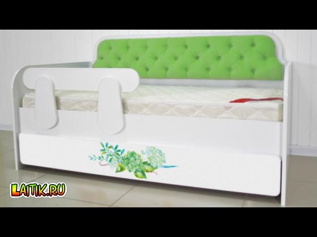 Детская мягкая мебель. Детский диван кровать - Тахта Лайм. Интернет-магазин Лайтик