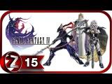 Final Fantasy 4 Прохождение на русском #15 - Свободный полёт FullHDPC