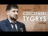 Groźny Czeczeński tygrys Putina ( Dokument Lektor PL)