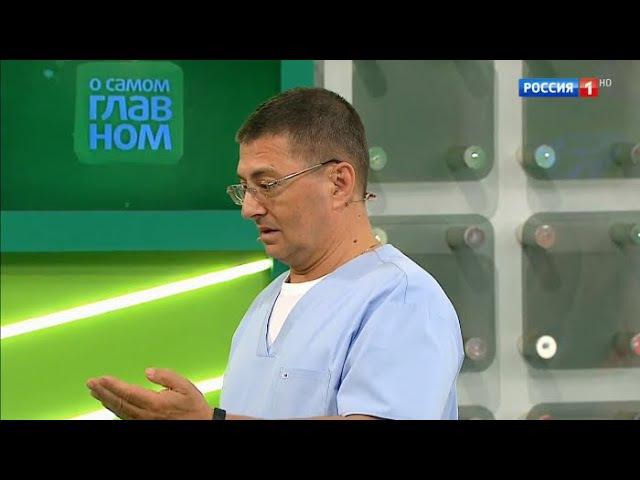Брадикардия | Доктор Мясников О самом главном