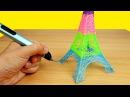 Новая 3D РУЧКА. Рисую Эйфелеву башню! Alex Boyko