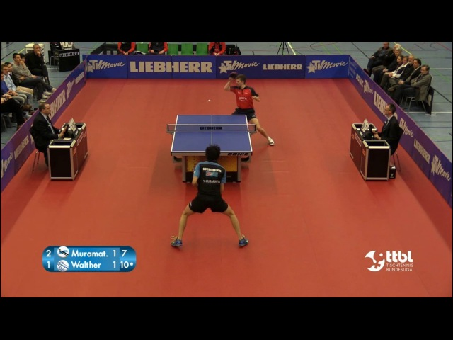 German League 1617 - Yuto MURAMATSU - WALTHER Ricardo