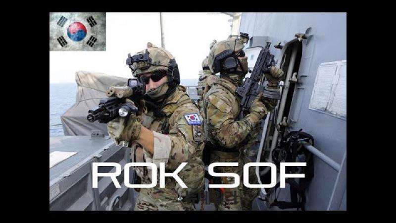 South Korean Special Forces | ROK SOF