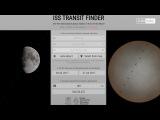 Расчитываем транзит МКС на фоне Солнца и Луны