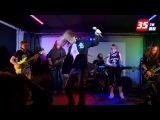 Череповецкая рок-группа откроет фестиваль «Время колокольчиков»