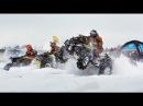 Хардкорная гонка Snow Battle на квадроциклах Can am BRP, Yamaha и CFMOTO!