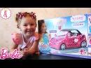 Автомойка машина куклы барби Обзор игрушек для девочек Распаковка Barbie дизайн ст...