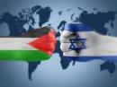 Евреи Арабы Суд Соломона Соломоново решение Притча