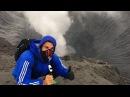 В кратере вулкана Бромо, чуть не задымил всю Яву, Индонезия, по пути на Иджен