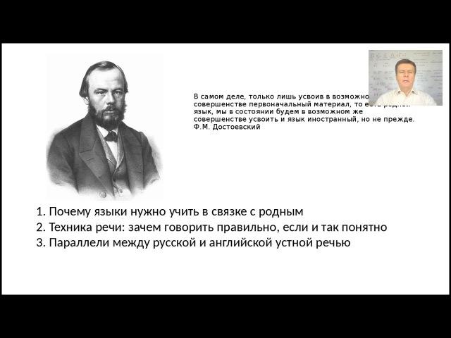 Блиц-курс Шестова из Гиннесса: выработай магический голос в Rus/Eng