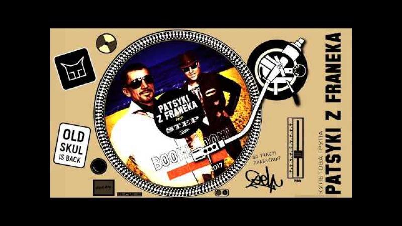 PATSYKI Z FRANEKA feat. СТЕП - BOOM! BOOM! (U STYLI TECHNO) [Official Audio]