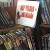 Библиотечно-информационный центр «Левобережный»