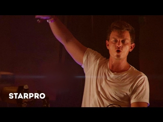 Fedde Le Grand vs Ian Carey - Keep On Rising