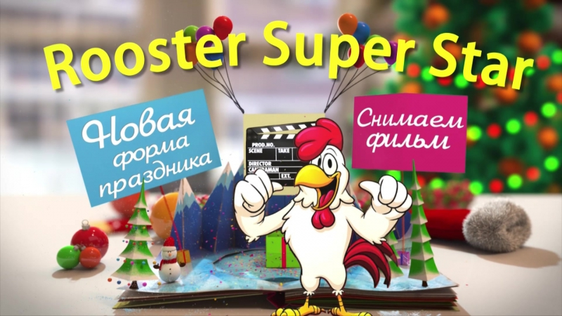 2.ROOSTER_SUPER_STAR-2016_1080p