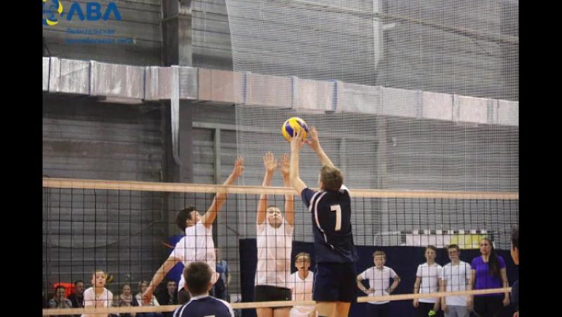 Клип волейбол
