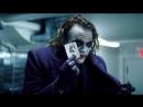 Темный рыцарь (2008) ОНЛАЙН!