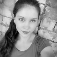 Katya Toporova