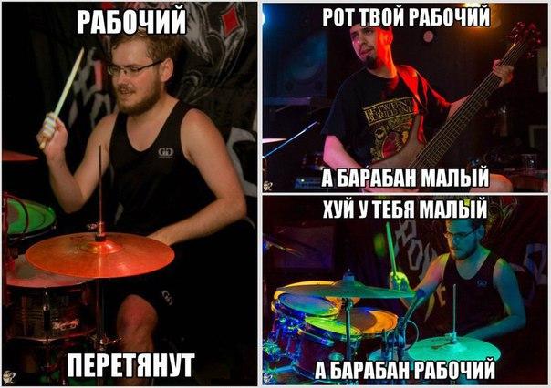 Фото №456239757 со страницы Дмитрия Тыквы