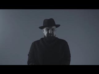 Баста - Сансара (при уч. Д.Арбенина, A.Ф.Скляр, С.Бобунец, SunSay, Ант (25_17) и новый клип 2017