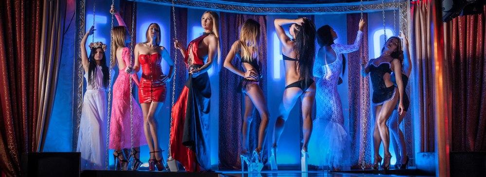 Стриптиз клуб 2007 работа охрана в ночной клуб в москве