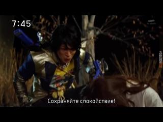 [dragonfox] Zyuden Sentai Kyoryuger - 33 (RUSUB)
