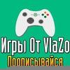 VlaZo — паблик фанатов