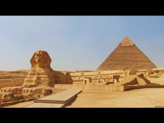 BBC «Египет. Тайны, скрытые под землёй» 1 серия (2011)