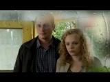 Юлиана Ян и Геннадий Сухота - Раненая любовь