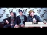 Рэп Завод LIVE Огни ft Пасно (276-й выпуск