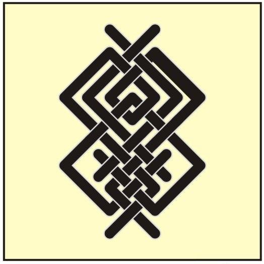 Знак - Воля M6l3xHQhIHI