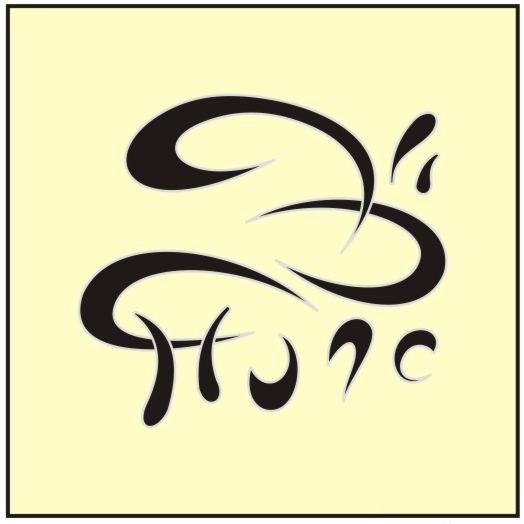 Знак – Космос. ZbE-LhlVJTA