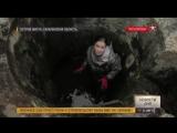 Тайна подземного мира Матуа: что стало с мощнейшей японской артиллерийской устан