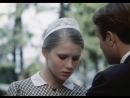 Валентина (1981)