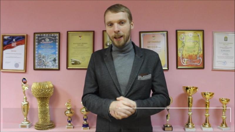 Александр Кашаев. Эрудит 2016. 1 тур. Вопрос №22