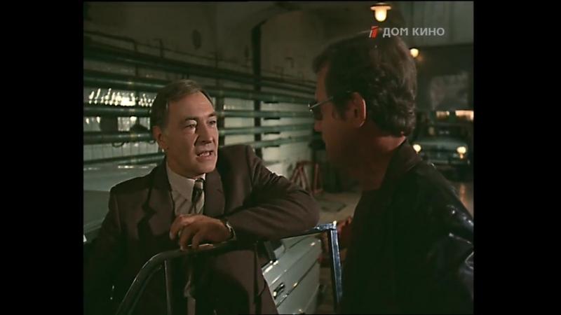 ТАСС уполномочен заявить (1984) 3 серия
