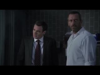 Доктор Хаус HOUSE M D - Два натурала ( смешной момент )