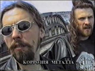 Телешоу Железный Марш 11 (1996)