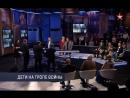 Процесс - Дети на тропе войны! (01.06.2017)