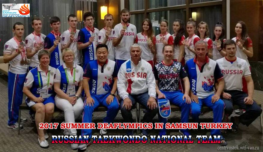 Taekwondo Russia Teams