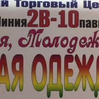 ОПТ женская одежда САДОВОД 2В-10