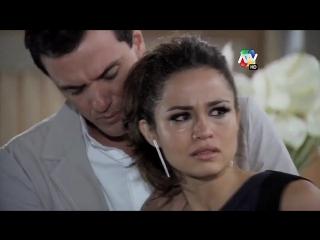 Спаси меня святой Георгий 41 серия (озвучка Brazil-TV)