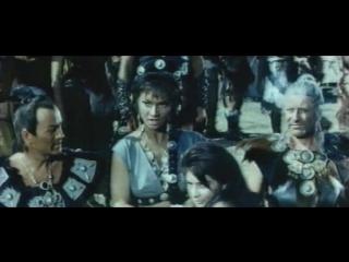 1960 - Татарская царица / La regina dei tartari