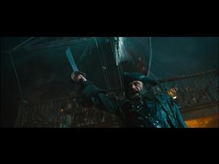 Пираты Карибского моря׃ На странных берегах (2011) Русский трейлер, Дублированный