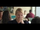 Любовь не по размеру (2016) супер фильм 7.0/10