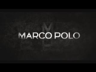 Марко Поло (1 сезон) — Русский трейлер 2 (2014)