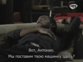Безрассудное сердце (142 серия)