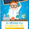 """Научное шоу """"Открывашка"""" в Тюмени"""