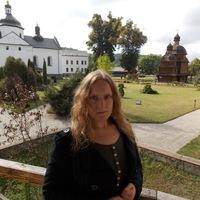 Tanja Stashuk