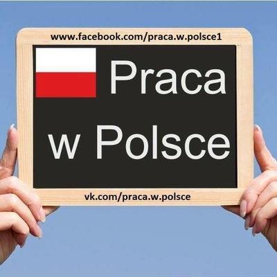Робота-В Польщі