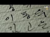 [Teaser] tvN Goblin (도깨비) First Teaser #2